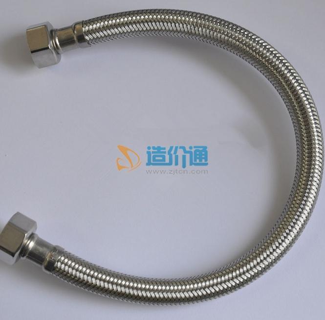 角阀(含4cm软管)图片