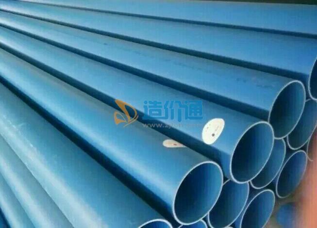 聚丙烯超静音排水管图片
