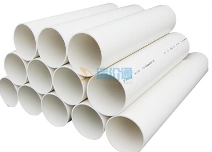 PVC排水管件消音三通图片