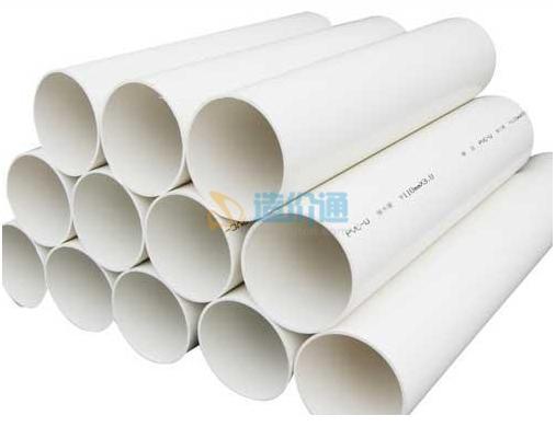 Q17S-10S(UPVC)标准塑料插管螺纹图片