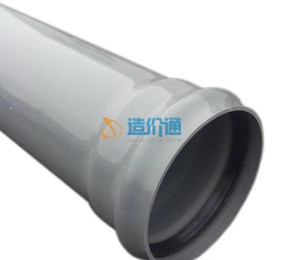 PVC-U扩口管图片