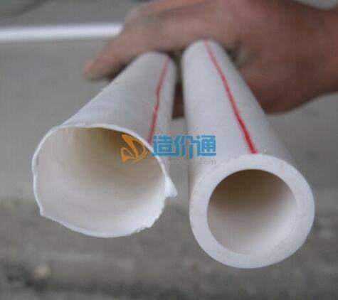 塑料管图片