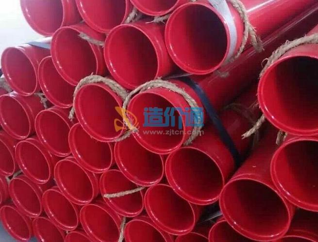 钢塑内外环氧消防管图片