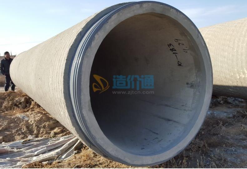 PCCP-PVC预应力钢筒混凝土复合管图片