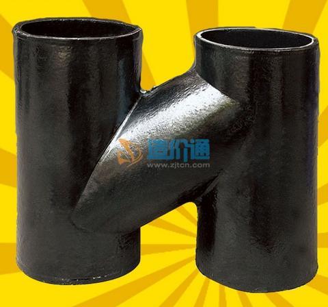 W型柔性机制铸铁管管件-Y型透气管图片