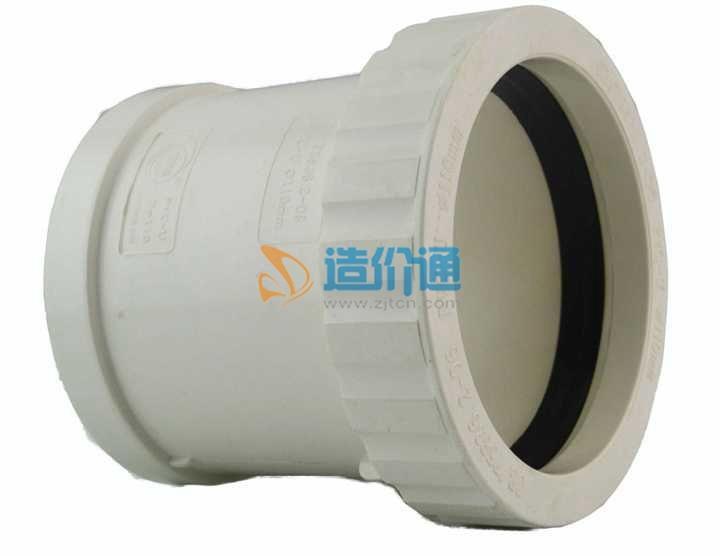 伸縮節(PVC-U排水管件)圖片