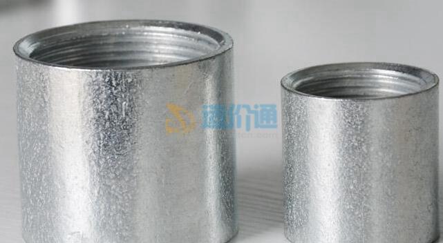 PVC-U排水管件-管箍图片