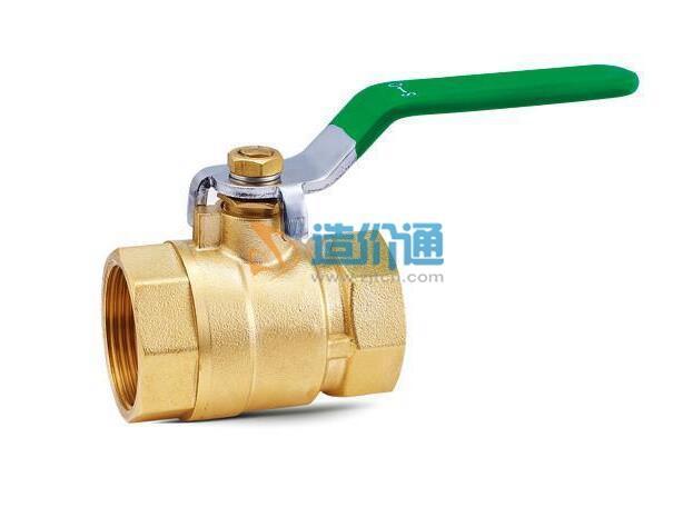 活接球阀(PP-R给水管件)图片
