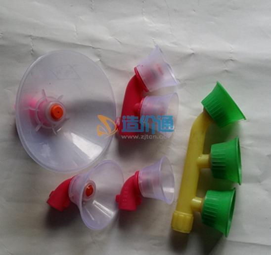 喷头防护罩图片