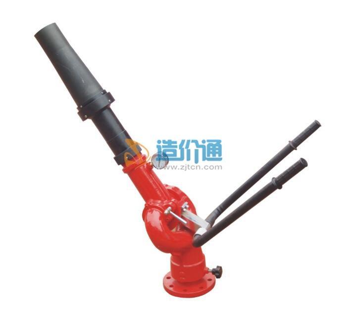 固定式消防水炮(手动)图片