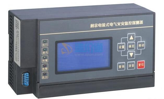 点型光电烟感探测器图片