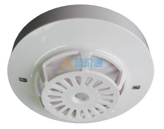 普通型定温探测器图片