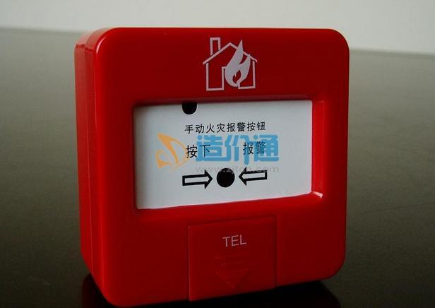 手报消炎栓按钮底盒图片