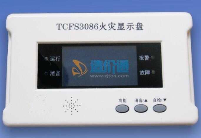 字符式LCD顯示盤圖片