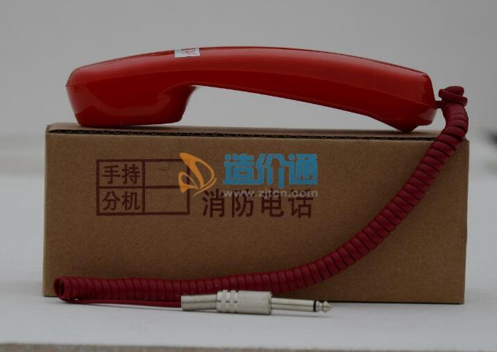 总线消防电话主机图片