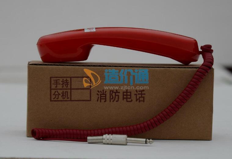 多线电话手柄图片