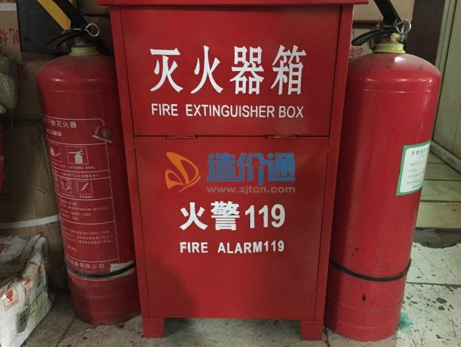 其它消防器材图片