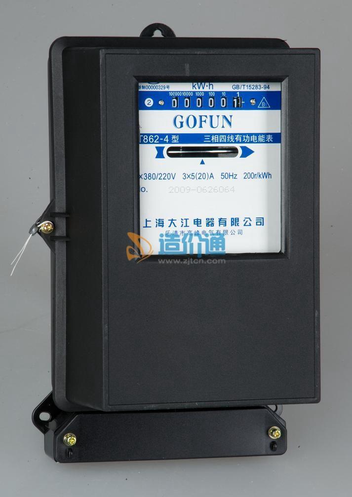 DX865三相三线无功电度表图片
