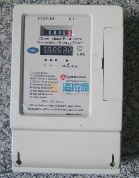 电子式三相四线预付费电能表图片
