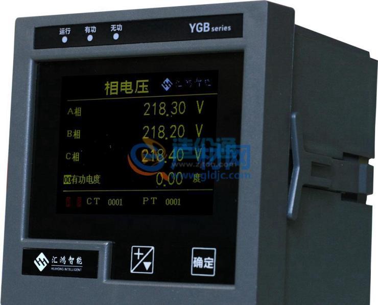 单相多功能复费率电力仪表图片