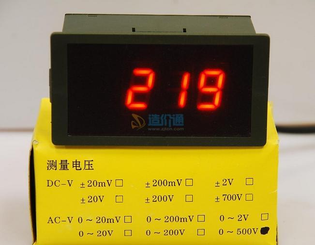 数字压力表3.6V(干电池)YS-100图片