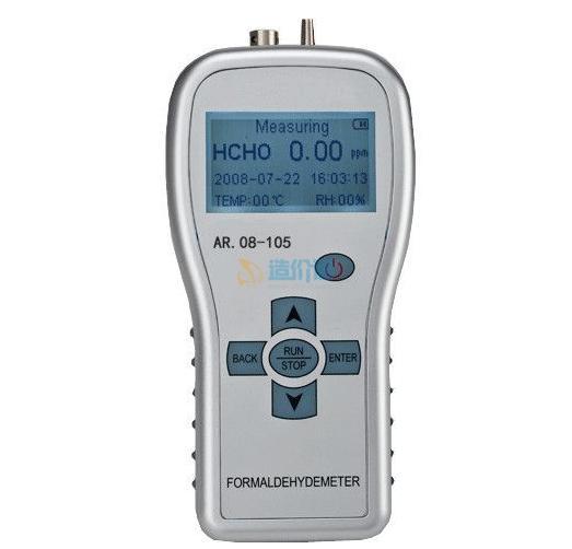 甲醛浓度测定仪图片