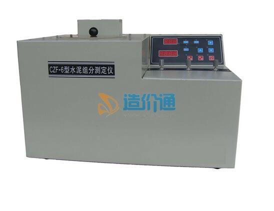 水泥水化热测定仪图片