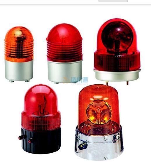 太阳能红蓝爆闪灯/LED警示灯图片