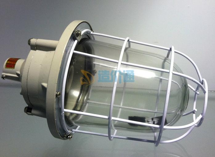 吊杆式隔爆型防爆灯图片