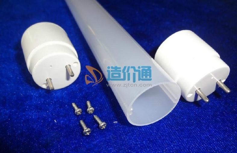 T1有铝板灯管打螺丝精美型灯管插件板图片