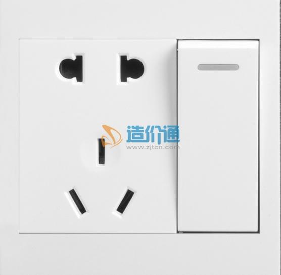 二位开关带二、三极插座图片