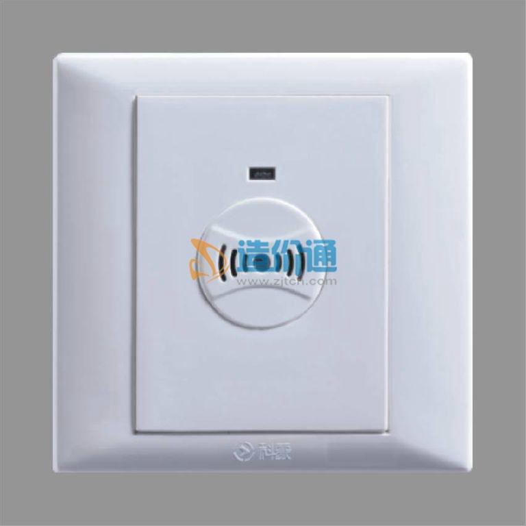 声光控控制器图片
