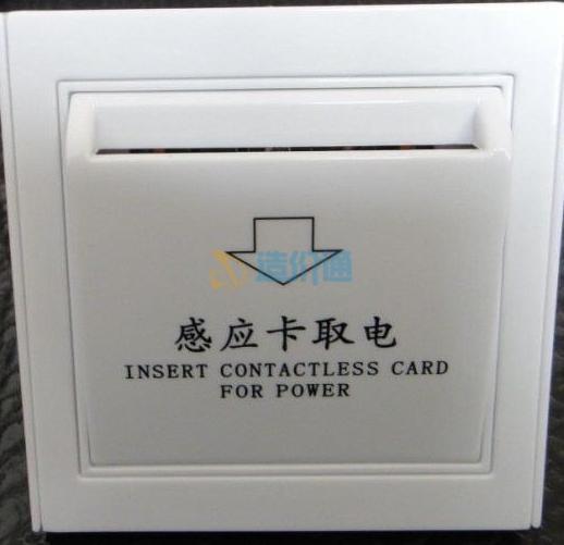 单联接触式IC卡插卡取电图片