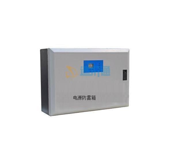 单相电源防雷箱图片