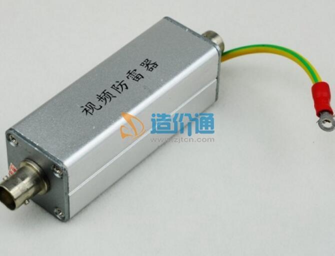 监控组合防雷器科隆模块LSA(保安排)图片