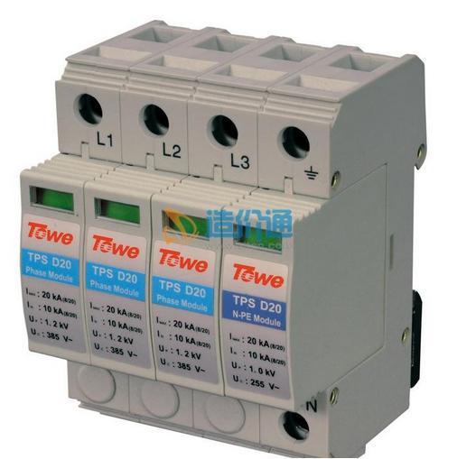 电动机差动保护装置图片