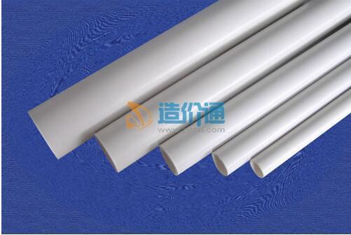 白色穿线管(PVC轻型穿线管215)图片