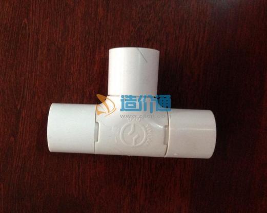 PVC暗装盒三通图片