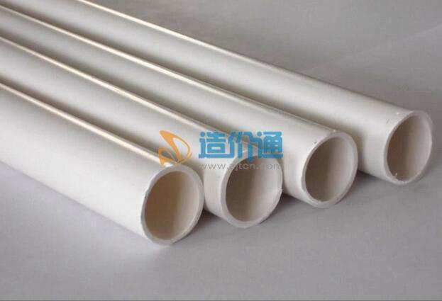 PVC-U阻燃电工用硬聚氯乙烯管[超轻型]图片