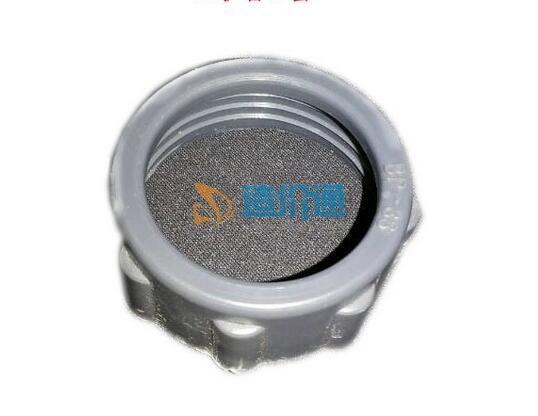 450/750V铜芯氟塑料绝缘铜带总屏蔽氟塑料护套计算机软电缆图片