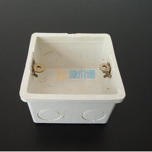 弹簧钢连体开关盒图片