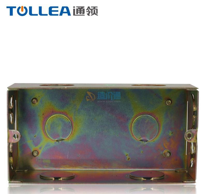 金属接线盒图片