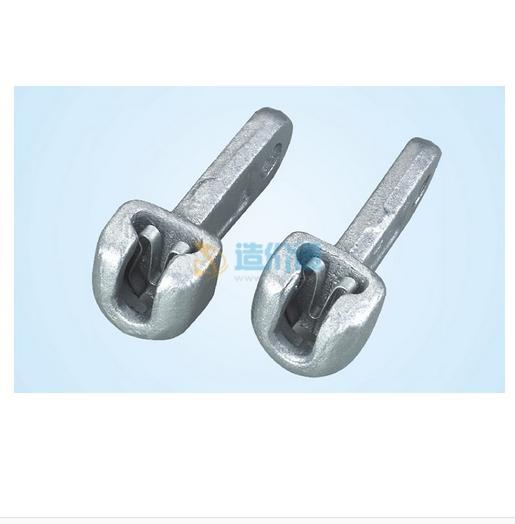 碗头挂板(WS型)(铸钢件)图片