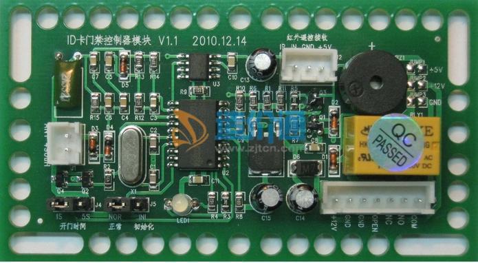 IC补贴机图片