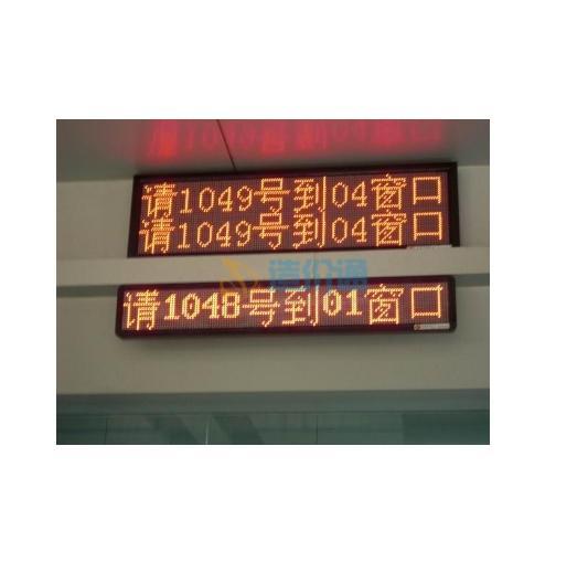中文电子显示屏图片