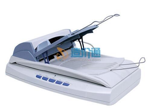 证件扫描仪图片