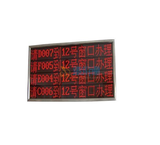 賦安牌字符式LCD顯示器圖片