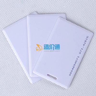 工业级IC卡图片