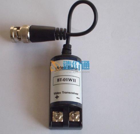 远程监控传输器系统图片