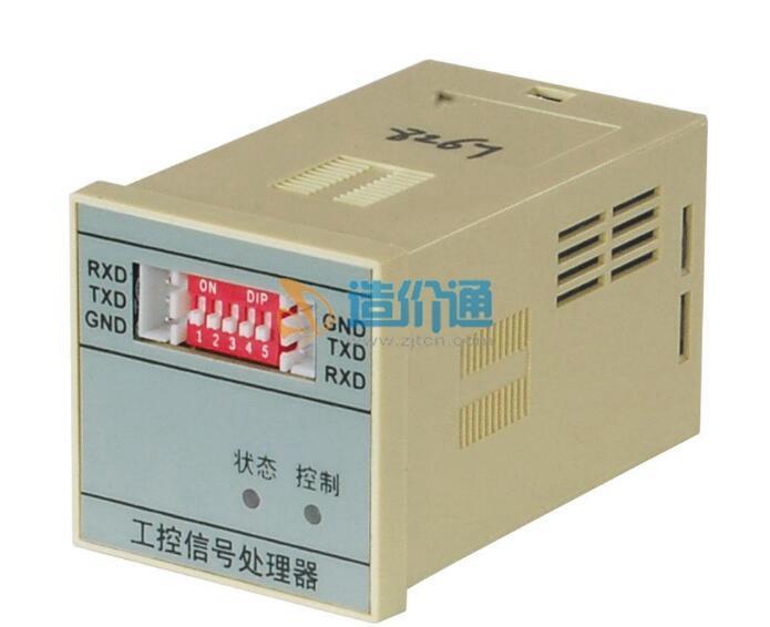 模拟型热电偶输入隔离处理器图片
